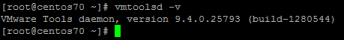 Version des vmware tools